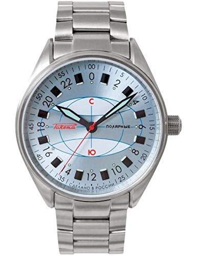 Raketa ''Polar'' 0241 - Reloj de pulsera - Hombre - W-45-17-30-0241