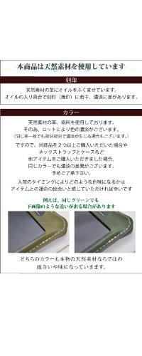 HUKURO『見えないポケティッシュケース』