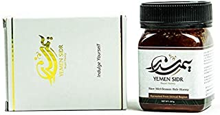 Authentic Yemen Sidr Honey (Mid-Season) (Usimi w/ honeycomb, 285g)