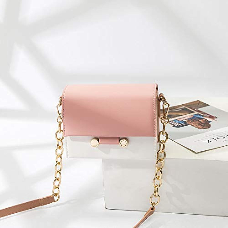 WANGZHAO Women's Bags, Models, Single Bag, Shoulder Bag, Satchel, Chain Bag, Student Girl Bao Xiaofang Bao Xiaobao