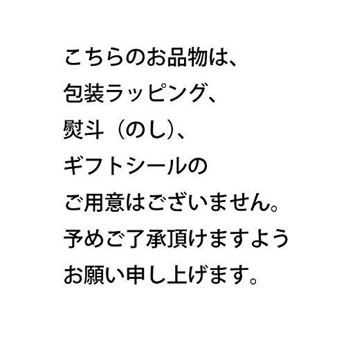 THE軽井沢ビールヴァイス[ヴァイツェン日本350mlx24本]