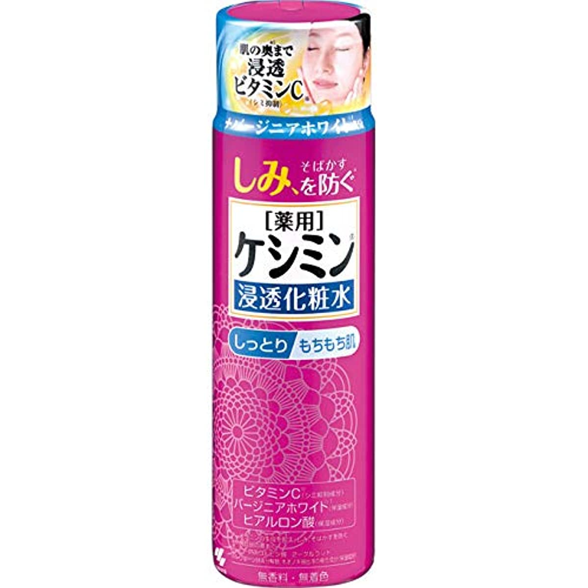 ガムグローブ確かに小林製薬 ケシミン 浸透化粧水しっとり 160mL