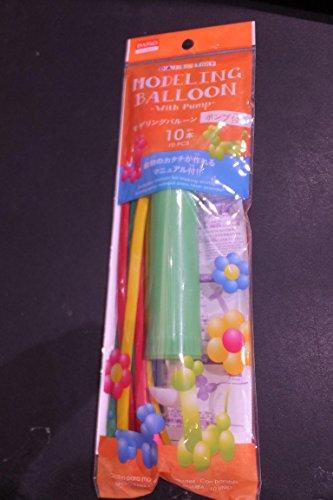 Modellering Ballon (10 st.) en Pomp [Groen] uit Japan met handleiding voor het maken van dieren