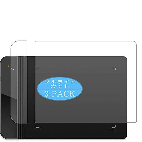 VacFun 3 Piezas Filtro Luz Azul Protector de Pantalla para XP-Pen S...