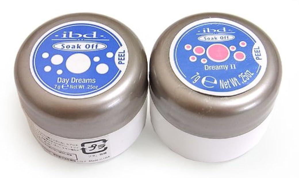 ibdソークオフカラージェル濃ピンク&ホワイト2個セット【DayDreams&Dreamy ll】