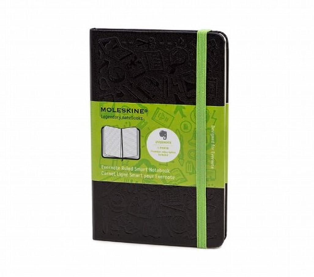 政権サークル近代化するモレスキン Evernote エバーノート スマートノートブック ルールドノートブック(横罫) ポケットサイズ MM710EVERF