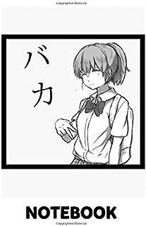 Koe No Katachi Nishimiya Baka Notebook: (110 Pages, Lined, 6 x 9)