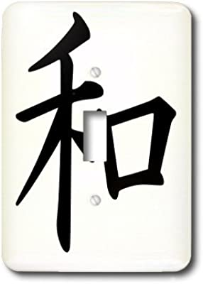 3dRose lsp/_223373/_1 Image of Asian Symbol of Word Confucianism Single Toggle Switch 3D Rose