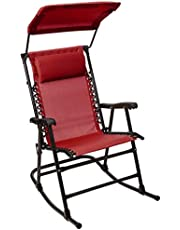 AmazonBasics Foldable Rocking Chair with Canopy