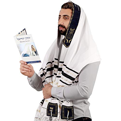 Tallit Prayer Shawl from Israel - Lord's Name Spelled on 4 Corners - XL...