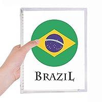 ブラジルサッカー 硬質プラスチックルーズリーフノートノート