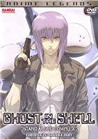 Ghost in the Shell: Stand Alone Complex (輸入版:北米) PSP