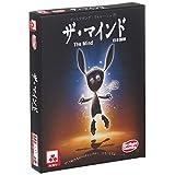 アークライトゲームズ(Arclight Games) ザ・マインド 日本語版