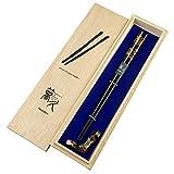 輪島うるし箸 鶴亀 黒(22.5cm)結び箸置き 木箱セット 天然木 縁起の良い鶴と亀を蒔絵で描いたお箸の特別セットです お箸 プレゼント 贈り物 お返し 本格