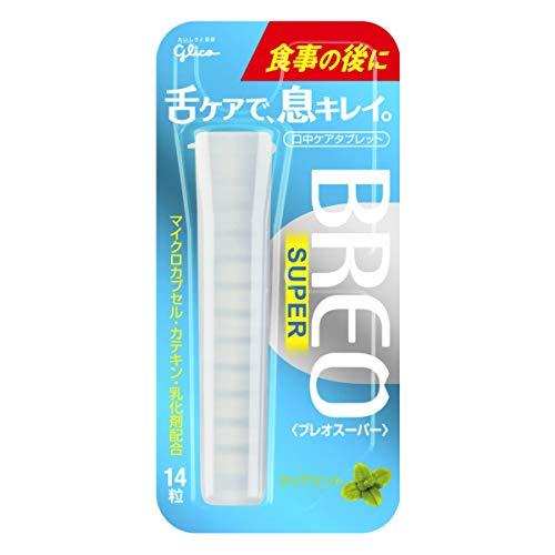 江崎グリコ 14粒 BREO SUPER(ブレオスーパー)  クリアミント  15個入(5×3)