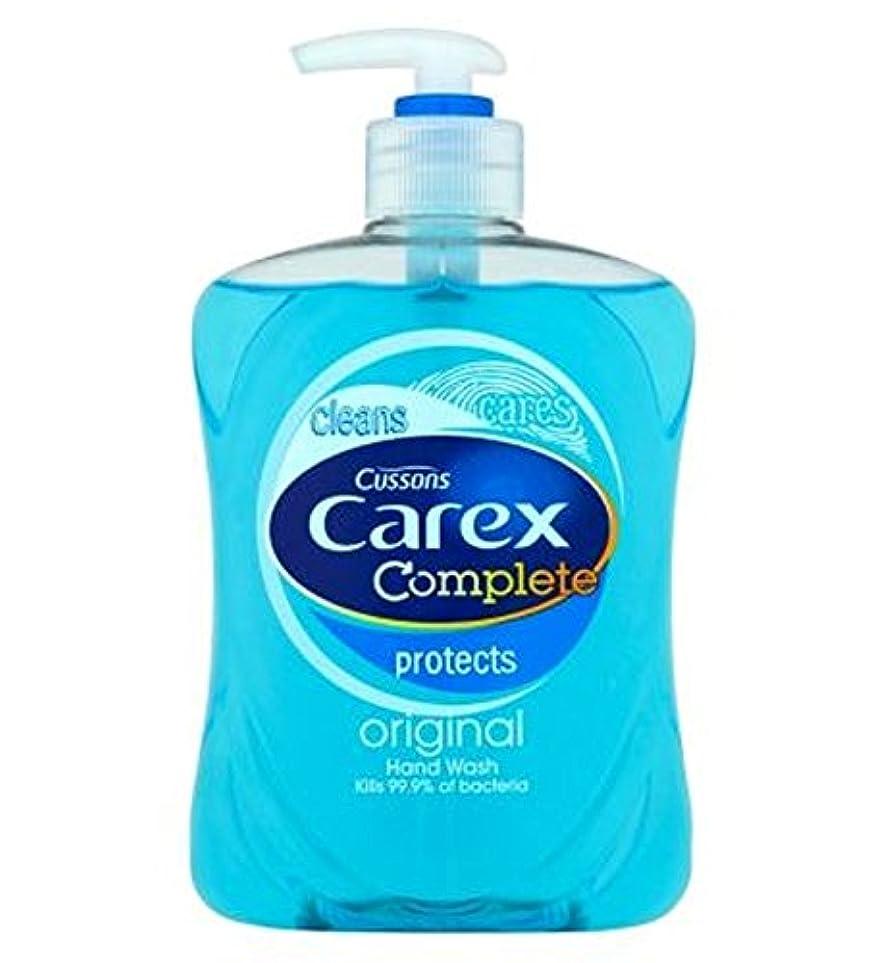 ではごきげんよう試すベンチャーCarex Complete Original Hand Wash 500ml - スゲ属の完全オリジナルのハンドウォッシュ500ミリリットル (Carex) [並行輸入品]