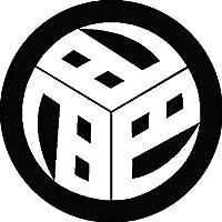 家紋シール 三つ巴の字丸紋 直径15cm 丸型 白紋 KS15M-1533W