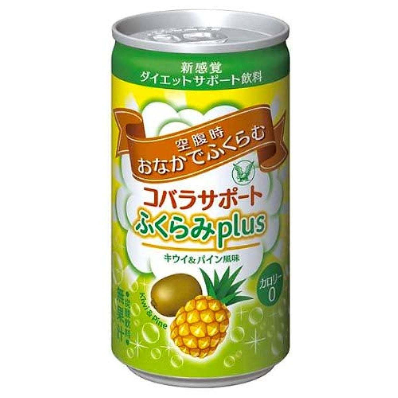 大正製薬 コバラサポート ふくらみPLUS キウイ&パイン風味 185ml