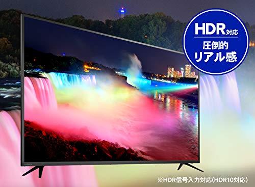 『I-O DATA 4K モニター 65インチ 4K(60Hz) PS4 Pro HDR ADS HDMI×3 DP×1 リモコン付 3年保証 土日サポート EX-LD4K651DB ブラック』の4枚目の画像
