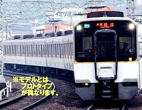 Kintetsu Series 5820 [Kyoto, Nara Line] L C Car Six Car Formation Set (with Motor) (Model Train)