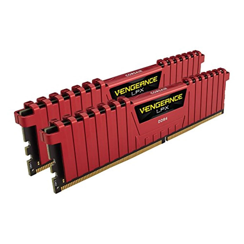 Corsair Vengeance LPX 32GB (2x16GB) DDR4 DRAM 3200MHz C16 Desktop Memory Kit - Red (CMK32GX4M2B3200C16R)