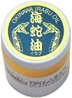 沖縄県産100% イラブ油 (65g/軟膏タイプ)配送レターパックプラス!代引き?日時指定不可