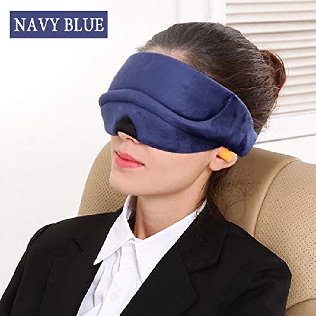 豊かにする準拠勇者NOTE 快適な3 d睡眠アイマスク目隠し付き耳旅行日陰睡眠補助カバーソフトポータブル女性男性アイパッチ