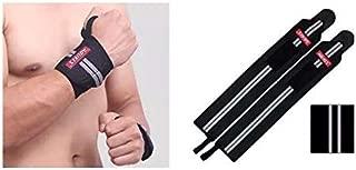 TT WARE 18.5inch Adjustable Elastic Wrist Support Brace for Sports Basketball Badminton Climbing-Black+Grey