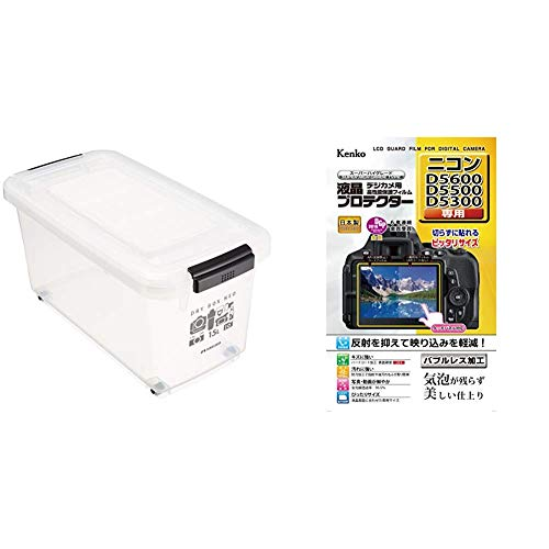 HAKUBA ドライボックスNEO 15L クリア 防湿庫 KMC-38 & Kenko 液晶保護フィルム 液晶プロテクター Nikon D5600/D5500/D5300用 フラストレーションフリーパッケージ(FFP) KLP-ND5600FFP