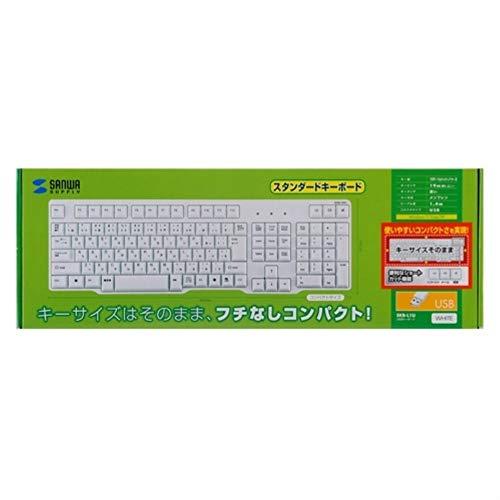 『サンワサプライ 有線USBキーボード 標準日本語配列 メンブレン ホワイト SKB-L1U』のトップ画像