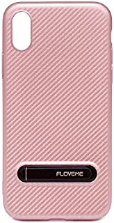 FLOVEME Apple iPhone X Case, With a mobile phone bracket,Silicone shell protective shell for iPhone X (Rose Gold)