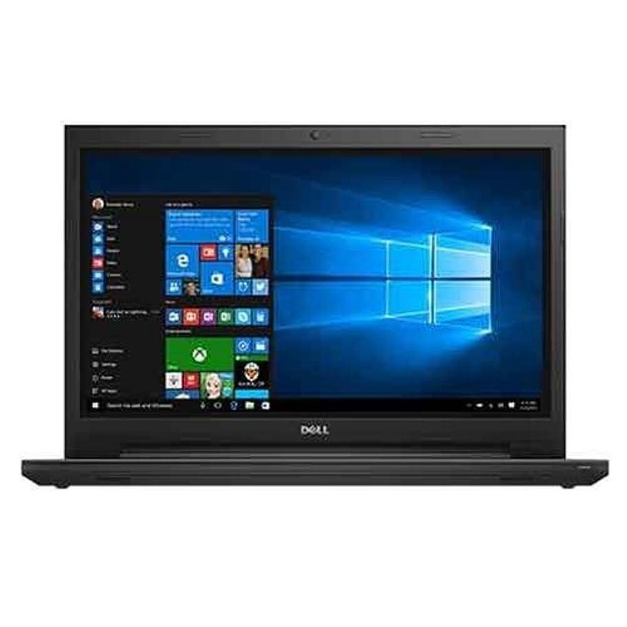 次許容できる債務2016 Newest Dell Inspiron i3543 Premium 15.6-inch Touchscreen Laptop PC, Intel Core i3-5005U 2.00 GHz, 4GB DDR3L RAM, 1TB HDD, DVD?つ?RW, HDMI, Bluetooth, MaxxAudio, Windows 10 by Dell