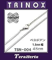 テラヘルツ加工 TRINOX サージカル・ステンレスネックレス ベネチアン 1.5mm×45cm TSN-004
