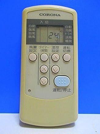 コロナ エアコンリモコン CSH-C