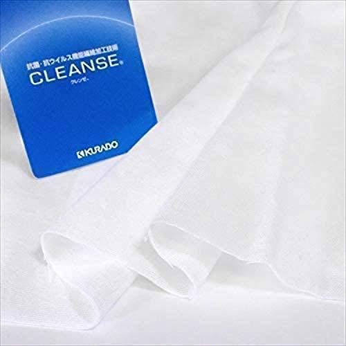 クレンゼ 40sダブルガーゼ イータック固定 抗菌・抗ウイルス加工 ホワイト 106巾 × 60cm