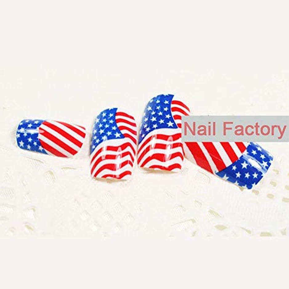 ベアリング引き渡すほのかネイルのヒント24個/セットアメリカ国旗デザイン偽の釘アクリルネイルアートと接着剤美容ファッションアメリカの国旗
