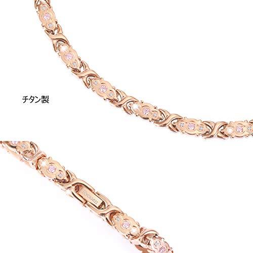 『ゲルマニウム ブレスレット レディース チタン製 ピンクゴールド 99.99%高純度ゲルマニウム4粒 ヘマタイト4粒 磁気 パッケージ内容5つ Ryouen』の3枚目の画像