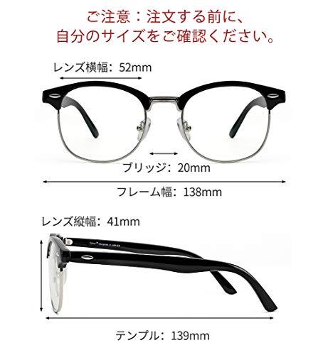 Cyxus(シクサズ)『老眼鏡ブルーライトカット(透明レンズ)』