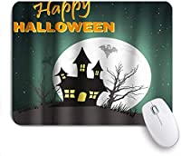 印刷されたマウスパッドハロウィーンホラーキャッスルゴースト満月の夜のテーマ、ゲームプレーヤーのオフィス用の装飾的なマウスパッド、デスクの装飾、9.5x7.9インチ