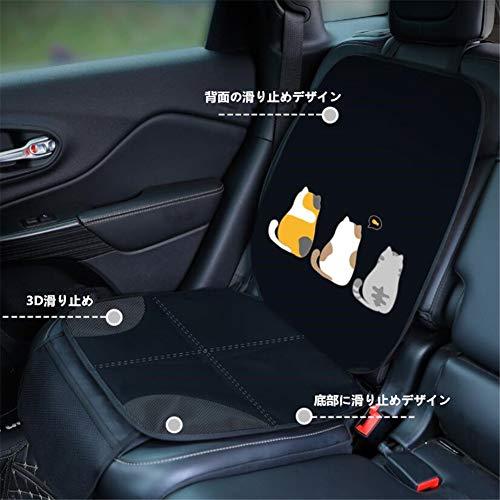 Zukida チャイルドシート 保護マット 滑り止め シートカバー 収納ポケット付き 車座席保護シート 後部座席用 防水防汚 座席保護カバー 折り畳み式 便利 取り付け簡単 滑り止め 猫のパターン