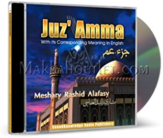 Juz' Amma Tarteel Recitation with a Verse-by-Verse Reading of its Meaning in English (2 CDs) by Meshary Rashid Alafasy