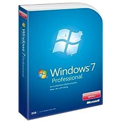 【旧商品】Microsoft Windows 7 Professional 通常版 Service Pack 1 適用済み