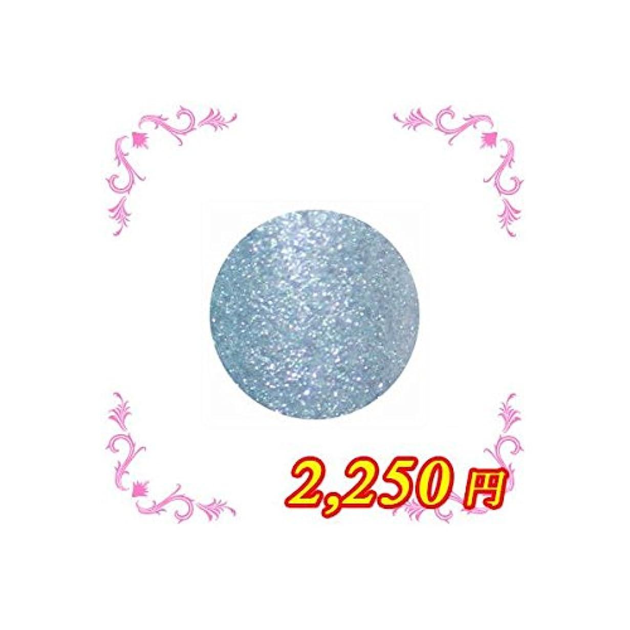 十分ではない事前に粒アイスジェル カラージェル RE-412 パールブルー 3g