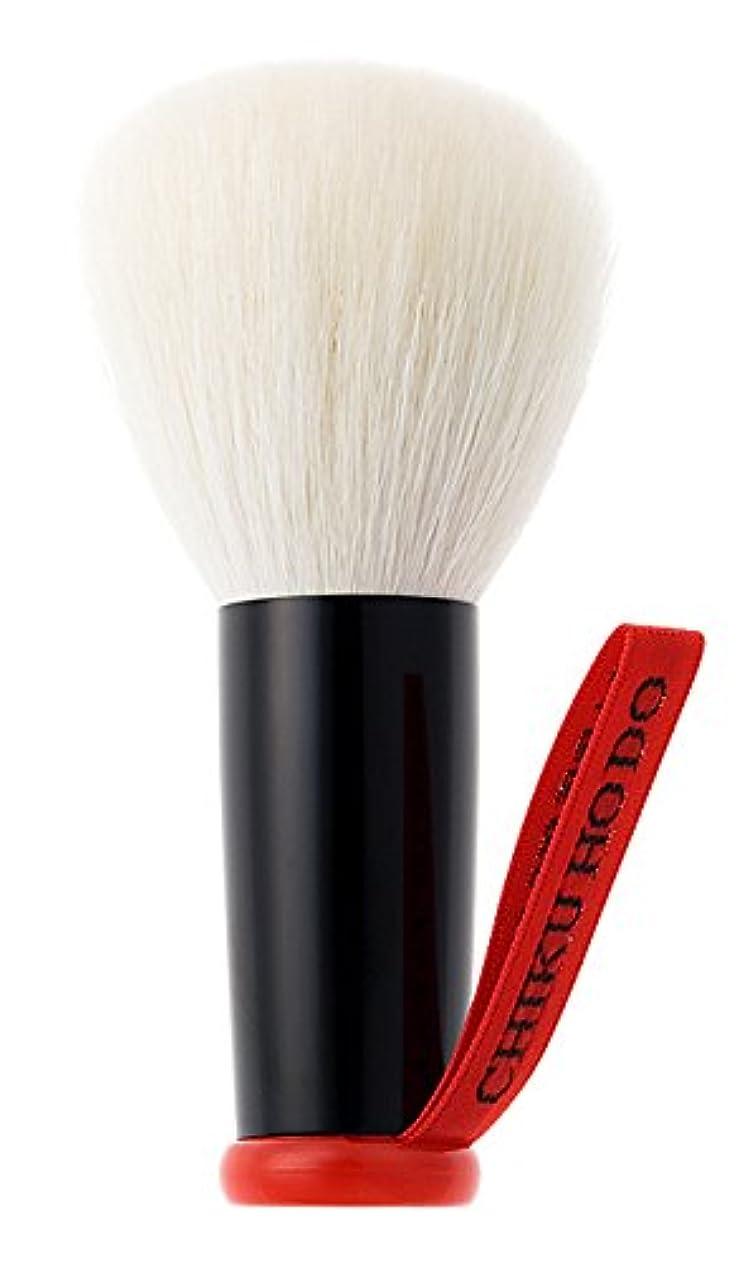 悪因子刈り取るタイマー竹宝堂 熊野筆 洗顔ブラシ FA-5 (黒)