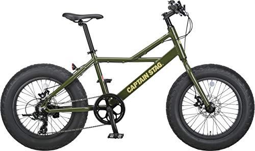 キャプテンスタッグ(CAPTAIN STAG) ルタート 20インチ ファットバイク [シマノ7段変速/アルミフレーム/前後ディスクブレーキ] 標準装備 ファットバイク207 マットモスグリーン YG-1316