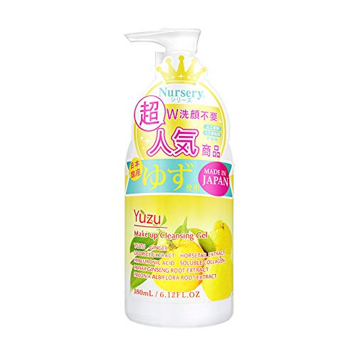 Japanese Nursery Yuzu Make High quality Up Gel Fruits Cleansing Extract Denver Mall With