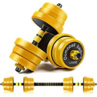 Set of 2 MAXZER Fitness Adjustable Dumbbells, Free Weight Dumbbell Barbell with Connecting Rod