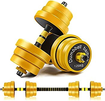 Set of 2 MAXZER Fitness Adjustable Dumbbells