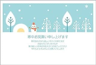《官製 5枚》寒中見舞いはがき(pka-04 雪だるまユッキー)《官製ハガキ/ヤマユリ/裏面印刷済み》