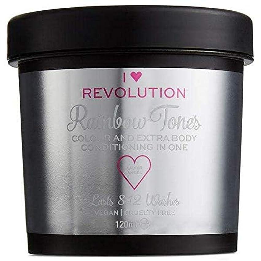 アクセサリーおもてなし異議[I Heart Revolution ] 私の心の革命虹トーンシルバー天使の120ミリリットル - I Heart Revolution Rainbow Tones Silver Angel 120ml [並行輸入品]